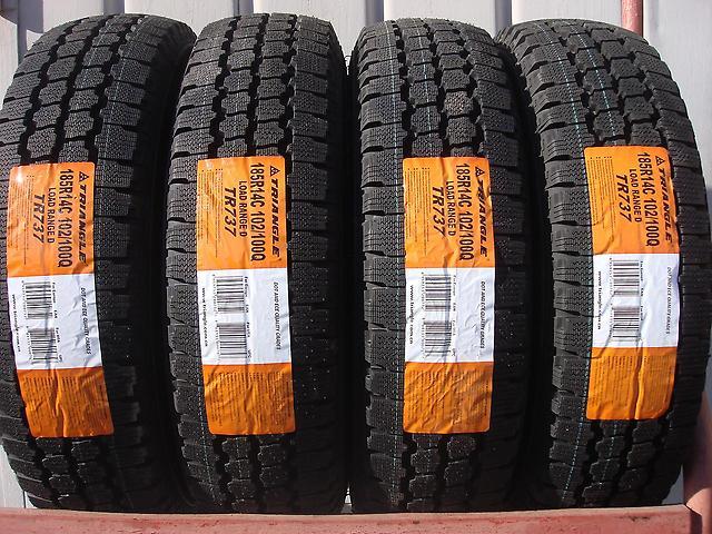 купить шины в крыму соответствии